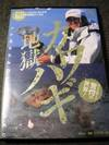 kawahagijigoku_001